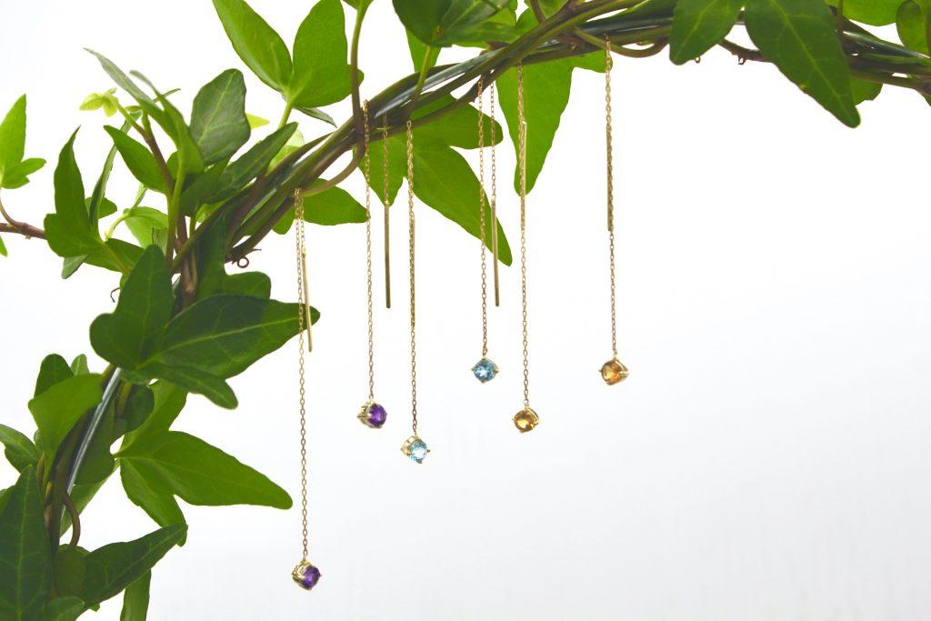 LSD Jewels